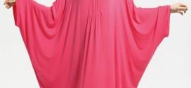 Abaya Fashion – Latest Abaya Style